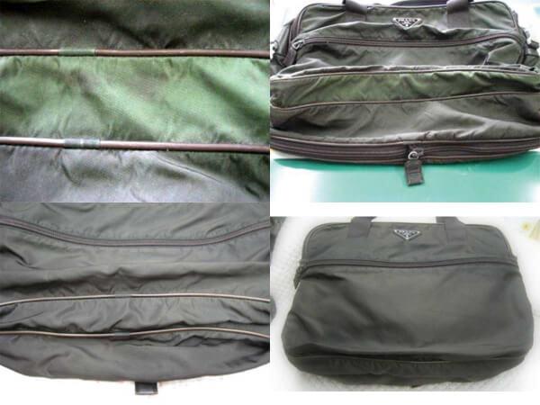 プラダナイロンバッグ変色修復のビフォーアフター